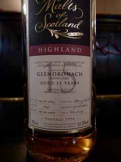 GLENDRONACH5.jpg