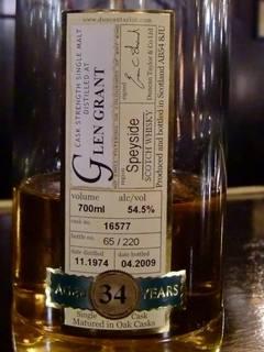 GlenGrant3x.jpg