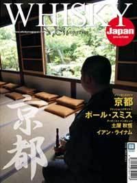 WMJ2010AUTUMN_200.jpg