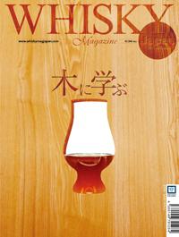 WMJ2011Autumn_200.jpg