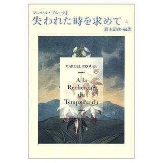 book_.jpg